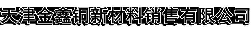 304不锈钢管,316L不锈钢管,310S不锈钢管,321不锈钢管,304不锈钢管厂